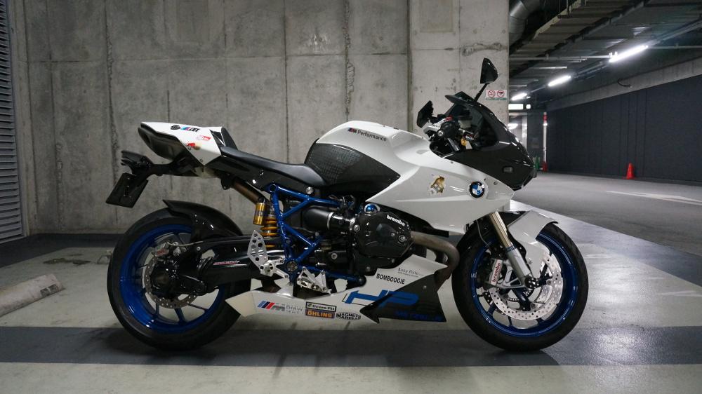HP2 Sport