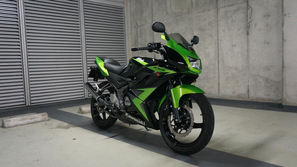 Ninja rr150